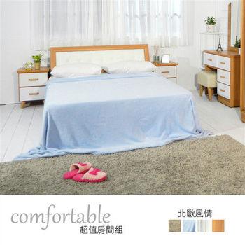 【時尚屋】[WG5]貝絲北歐床箱型3件房間組-床箱+掀床+床頭櫃1個1WG5-2+501A+3W