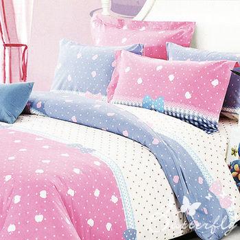 BUTTERFLY 公主日記 柔絲絨 單人床包被套三件組