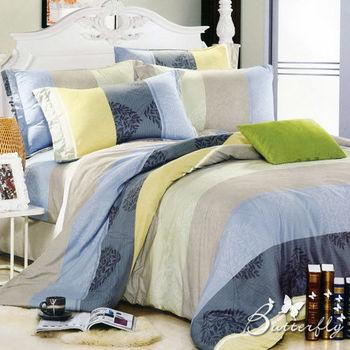 BUTTERFLY 索思 柔絲絨 單人床包被套三件組