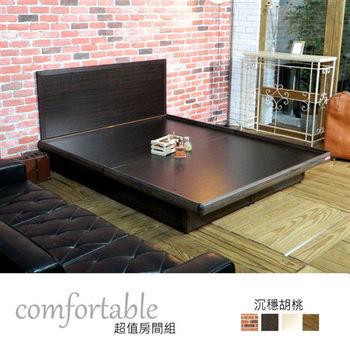 【時尚屋】[WG5]艾麗卡床片型2件房間組-床片+掀床1WG5-30W