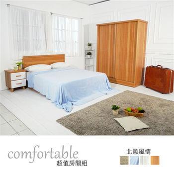 【時尚屋】[WG5]黛西床片型4件房間組-床片+掀床+床頭櫃+衣櫃1WG5-39G+3W