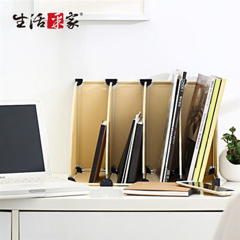 【生活采家】玩色主義DIY 扇形四排書報雜誌收納架(2入組)#99369