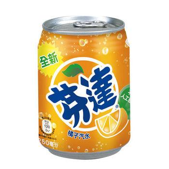芬達 橘子 易開罐(250mlX24入)