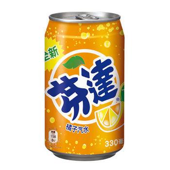 芬達 橘子 易開罐(330mlX24入)