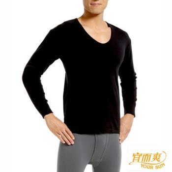 【宜而爽】4件組  黑 時尚經典型男舒適厚棉U領衛生衣862A