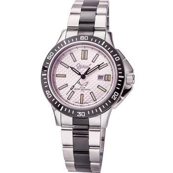Ogival 瑞士愛其華-夜鷹系列氚氣燈管潛水造型腕錶(都會銀)8003TMSB