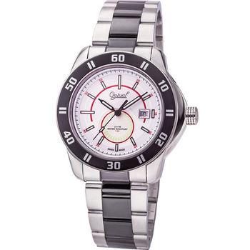 Ogival 瑞士愛其華-夜鷹系列夜間飛行氚氣時尚腕錶(極速白) 8002TMSB