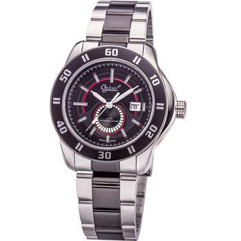 Ogival 瑞士愛其華-夜鷹系列夜間飛行氚氣時尚腕錶(俐落黑)8002TMSB