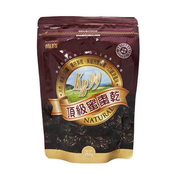 【肯寶KB99】頂級蜜棗乾(250g)買3包送3包特價組