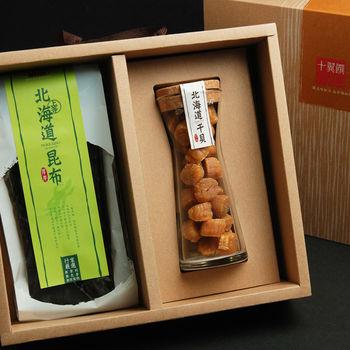 【十翼饌】北海道鮮味特賞禮盒-北海道宗谷干貝(110g)+北海道厚岸昆布(80g)