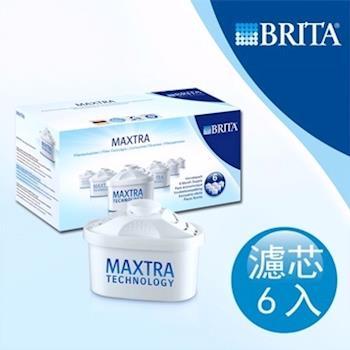 德國BRITA新一代濾芯MAXTRA【六入裝】 .