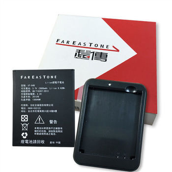 FET Smart 502 原廠配件包(電池+座充)