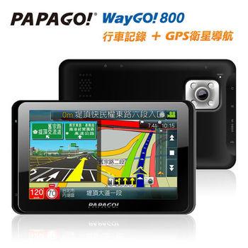 PAPAGO! WayGo800多機一體藍牙聲控導航+行車記錄器