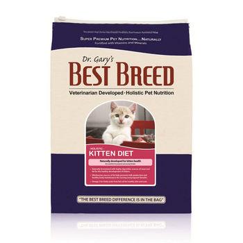 【BEST BREED】貝斯比 幼貓高營養配方 飼料 6.8公斤 X 1包