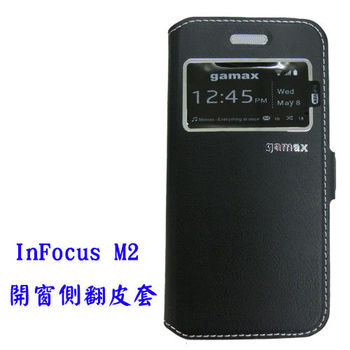 InFocus M2 開窗側翻皮套-黑色