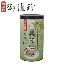 冷泡山東森購物旅遊台藥薏仁單罐組 (460±20g)