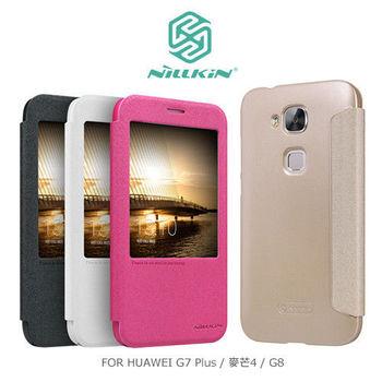 【NILLKIN】HUAWEI G7 Plus / 麥芒4 / G8 星韵皮套