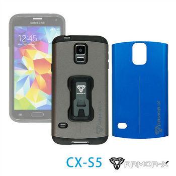 ARMOR-X CX-S5 堅硬防撞手機殼 for Samsung S5(附兩色背蓋)-灰/藍