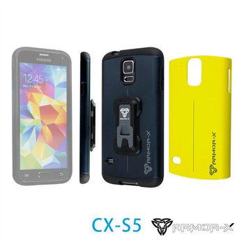 ARMOR-X CX-S5 堅硬防撞手機殼 for Samsung S5(附兩色背蓋)-藍/黃