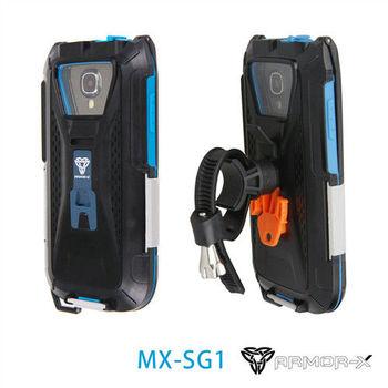 ARMOR-X MX-SG1 全防水手機殼 for Samsung S3/S4 (黑)