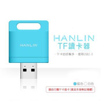 (HANLIN-WIFITF)-蘋果安卓手機擴充容量-wifi無線讀卡器(超強功能合一)