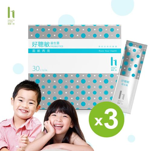 【健康一刻】好聰敏益生菌第二代升級版(30包/盒) 三入優惠組