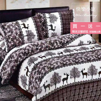 【韋恩寢具】(買就送)法蘭絨兩用鋪棉床包組-雙人加大/快樂小鹿