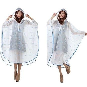 【東伸】日系EVA斗篷式雨衣-海水藍