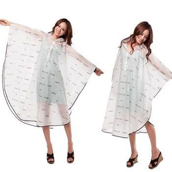 【東伸】日系EVA斗篷式雨衣