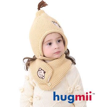hugmii 兒童單色保暖護耳帽脖圍組合_米