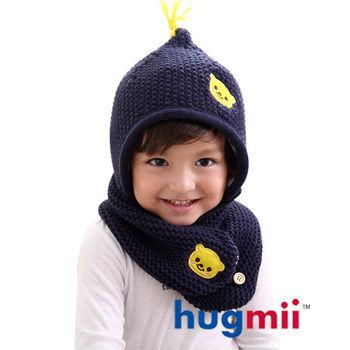 hugmii 兒童單色保暖護耳帽脖圍組合_深藍