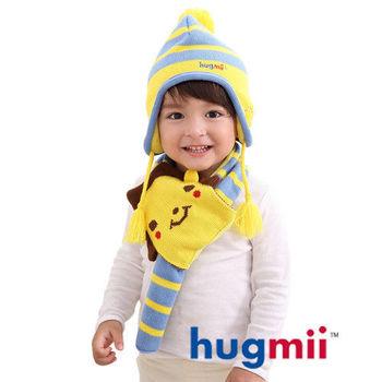 hugmii 兒童毛球護耳帽圍巾組_獅子