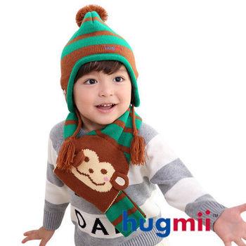 hugmii 兒童毛球護耳帽圍巾組_猴子