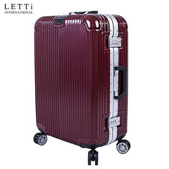 LETTi 『強勢奪目』29吋鏡面鋁框行李箱-酒紅色 鏡面TSA硬殼旅行箱