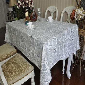 【協貿】時尚簡約休閒布藝哥倫比亞報紙餐桌布