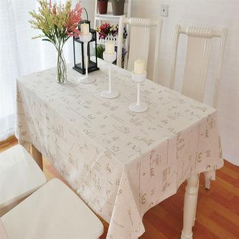 【協貿】時尚簡約休閒風情棉麻桌布