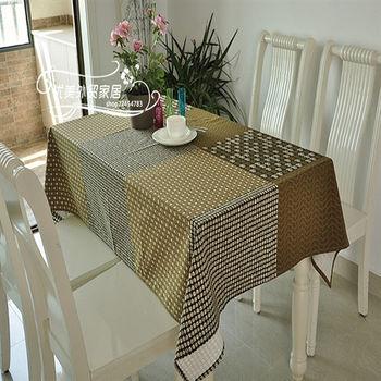 【協貿】時尚簡約摩卡時光拼色棉麻桌布