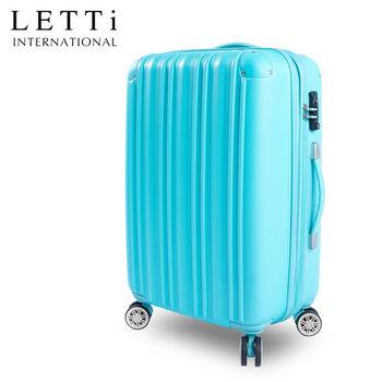 LETTi 『樂緹甜心』20吋 ABS防刮旅行箱-TIFFANY綠(可加大硬殼TSA行李箱)