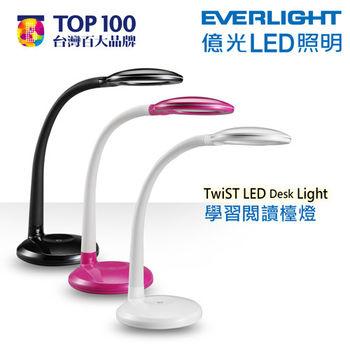 億視界LED時尚功能造型檯燈 - 閱讀版(黑、白、桃)