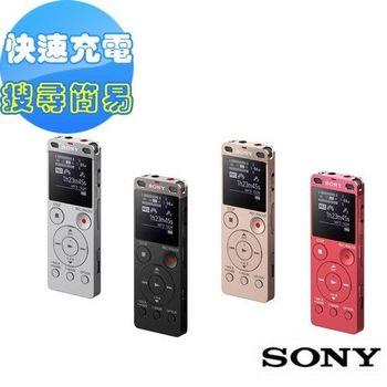 SONY 完美焦點錄音筆 4GB ICD-UX560F+送USB充電器