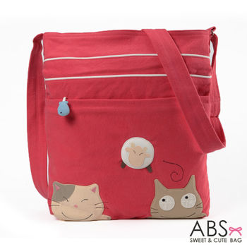 【ABS貝斯貓】貓咪綿羊好朋友 直式側背包 斜背包(桃紅色88-044)