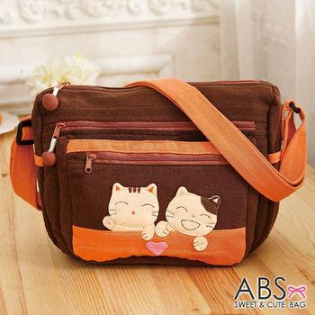 【ABS貝斯貓】兩小無猜貓咪拼布包 斜背包 (咖啡88-190)