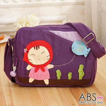 【ABS貝斯貓】小魚風箏貓咪拼布包 斜背包 (紫色88-187)