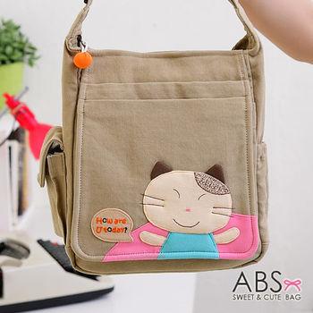 【ABS貝斯貓】哈囉貓咪超多隔層 側背包 斜背包(咖啡88-020)