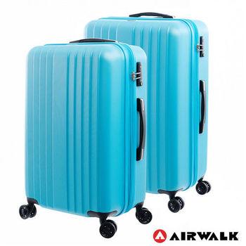 AIRWALK  LUGGAGE - 01的電子世界 科技網紋旅行箱24+28吋 二箱組