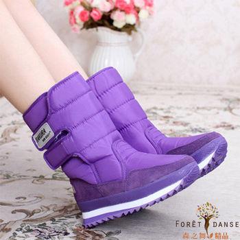 【森之舞】防水防滑保暖棉高筒雪靴-預+現