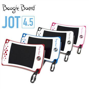 Boogie Board JOT4.5 手寫塗鴉板