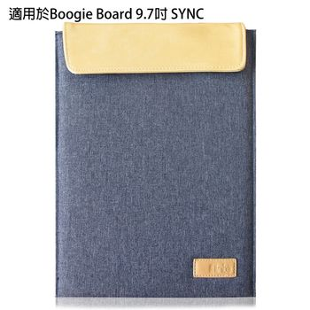 適用於 Boogie Board 9.7吋 SYNC 保護套