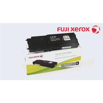 FujiXerox 原廠碳粉匣 CT202018
