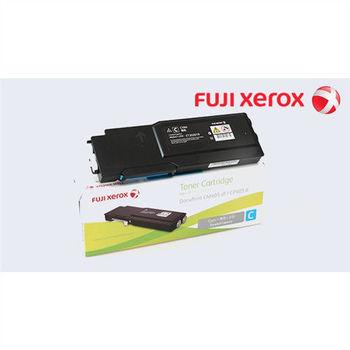 FujiXerox 原廠碳粉匣 CT202019